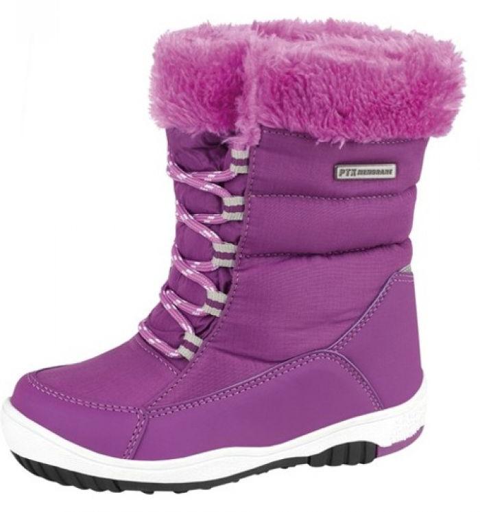 Dětské zimní boty Alpine Pro Vestal|EUR 35